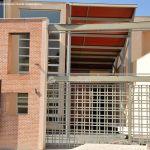 Foto Escuela Municipal de Música y Danza Andrés Segovia 5