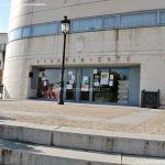 Foto Ayuntamiento Cobeña 11