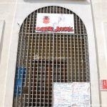 Foto Centro Juvenil de Pezuela de las Torres 2