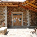Foto Casa de Cultura Robledillo de la Jara 7