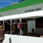Foto Espacio de exposiciones de la Comunidad de Madrid 14