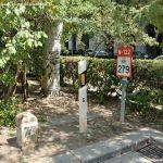 Foto Hitos de señalización de carreteras en Nuevos Ministerios 2