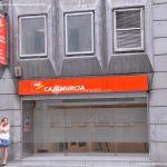 Foto Sala de Exposiciones Fundación Caja Murcia 4