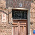 Foto Universidad de Alcalá - Oficina Tecnológica y de Equipamiento 1