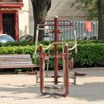 Foto Parque de Mayores en Plaza de Fernando VI 2