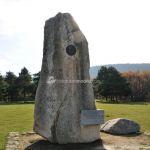 Foto Homenaje a la Guardería Forestal en el Mirador de los Robledos 1