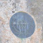 Foto Homenaje a la Guardería Forestal en el Mirador de los Robledos 4