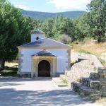 Foto Ermita de Nuestra Señora de la Fuensanta 1